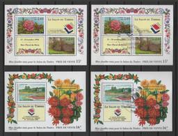 FRANCE - Le Salon Du Timbre 1994 Au Parc Floral - 2 Feuillets Neufs ** + 2 Oblitérés 1er Jour - Yvert  Blocs 15 & 16 - Ungebraucht