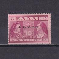 CORFU GREECE 1941, Italian Occupation, Sc# NRA1, Postal Tax, MH - Korfu