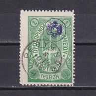 CRETE GREECE 1899, Administration Of Russia, Sc# 43, Signed, Used - Kreta