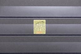 SÉNÉGAMBIE ET NIGER - Type Groupe N° 13 , Oblitéré - Faux Fournier - L 93372 - Used Stamps