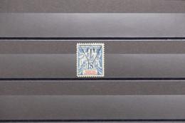 SÉNÉGAL - Cachet De Taxe Sur Type Groupe 15c , Neuf - Faux Fournier - L 93381 - Postage Due