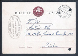 Postal Stationery De S. Brás De Alportel, Faro. Algarve. Agência Funerária. Funeral Agency. - Covers & Documents