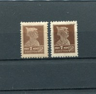 RUSSIA YR 1924-25,SC 282A,MI 248B,MLH *,TYPO,NO WMK,PER 12,WHITE PAPER,RED BROWN COLOR VARIETY,ONE STAMP ONLY!!! - Unused Stamps