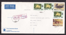 Malaysia: Registered Airmail Cover To USA, 1985, 5 Stamps, Turtle, Flower, R-cancel Tenom, Sent By Bank (minor Crease) - Malaysia (1964-...)