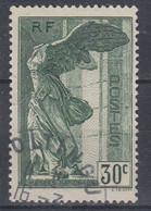 +S031. France 1937. Louvre. Yvert 354. Michel 359. Oblitéré / Cancelled. - Usados