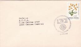 ARGENTINA. INAUGURACION DEL EDIFICIO DE LA CLINICA OFTALMOLOGICA Y BANCO DE OJOS. LIONS. 1986 SPC ENVELOPPE.- LILHU - Rotary, Lions Club