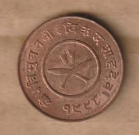 NEPAL  2 Paisa - Tribhuvana Bir Bikram 1999-2005 (1942-1948) Copper • 3.8 G • ⌀ 23 Mm KM# 710 - Nepal