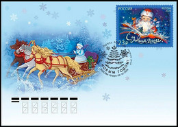 RUSSIA 2020 COVER Used FDC 2939 NEW YEAR NOUVEL AN NOUVELLE BONNE ANNEE NEUE SANTA PERE NOEL Horse Troyka ANIMALS 2716 - FDC