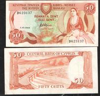 КИПР 50    1983 - Cyprus