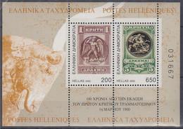 GRIECHENLAND  Block 17, Postfrisch **, 100. Jahrestag Der Ersten Briefmarkenausgabe Von Kreta, 2000 - Hojas Bloque