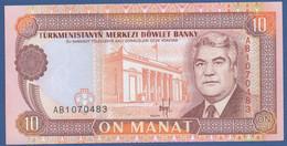 TURKMENISTAN - P.3 – 10 MANAT 1993   UNC  Prefix AB - Turkmenistan