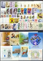 1988 Hungary,Ungarn,Hongrie,Ungheria,Complete Year Set=58 Stamps+7s/s,CV$100,MNH - Volledig Jaar
