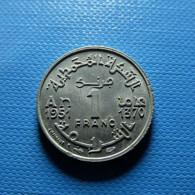 Morocco 1 Franc 1951 - Morocco