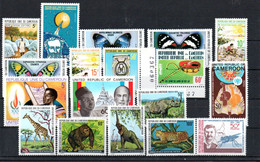 R2-2 Cameroun N° 623 à 639  ** . A Saisir !!! - Camerún (1960-...)