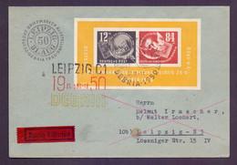 DDR 1950 - Debria Block 7 Auf Eilbotenbrief Geprüft Paul - Michel 280,00 € (097) - Blocks & Sheetlets