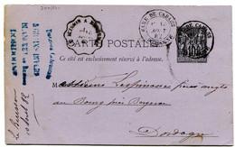 DORDOGNE Dateur T 18 GARE DE CABANS Sur Entier De 1882  Pothion N°252 - Railway Post