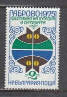 Bulgaria 1975 - Festival Of Humor And Satire, Gabrovo, Mi-nr. 2405, MNH** - Ungebraucht
