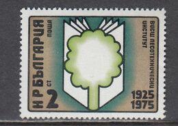 Bulgaria 1975 - 50 Years Higher Forest Engineering Institute, Mi-Nr. 2382, MNH** - Ungebraucht