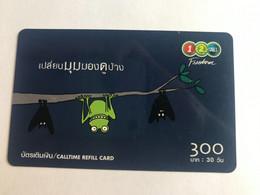 10:167 - Thailand Prepaid Frog - Thailand