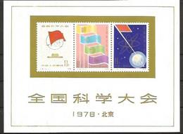 CHINA 1978 - MiNr.: Block 11 ** - Ongebruikt
