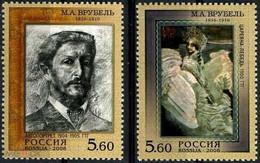 RUSSIE/RUSSIA/RUSSLAND/ROSJA 2006 MI.1309-10** ,ZAG.1077-78 ,YVERT..6925-26. - Unused Stamps