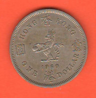 Hong Kong 1 One Dollar 1960 Queen Elizabeth Nikel Coin - Hong Kong