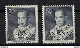 ESPAÑA **1102 Nuevo Sin Charnela. Cat.17,50 € - 1931-50 Unused Stamps