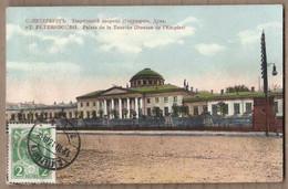 CPA RUSSIE - SAINT-PETERSBOURG - Palais De La Tauride ( Douma De L'Empire ) - TB PLAN EDIFICE Et Sa Devanture 1913 - Russia