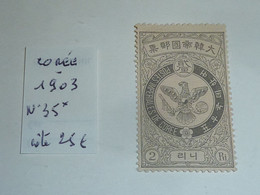 TIMBRE DE COREE 1903 N°35 - NEUF SANS GOMME - STAMPS TIMBRE (V) - Korea (...-1945)