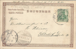 002357 - GERMANY - 5 PF  DEUTSCHES REICH  CANCELLED MARINE SCHIFFPOST N°39 ON POSTCARD (VIEW OF HARBIN) TO GERMANY 1904 - Offices: China