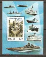 RUSSIE/RUSSIA/RUSSLAND/ROSJA 2006 MI.1346** ,ZAG.1114 ,YVERT..... - Unused Stamps