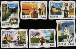 RUSSIE/RUSSIA/RUSSLAND/ROSJA 2006 MI.1353-58**, ,ZAG.1121-26 ,YVERT. ... - Unused Stamps