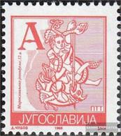 Yugoslavia 2601II A (complete Issue) Unmounted Mint / Never Hinged 1993 Postage Stamp: Illumination - Nuovi