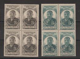 Inde 1945 F Eboué 234-235 En Bloc De 4 ** MNH - Neufs