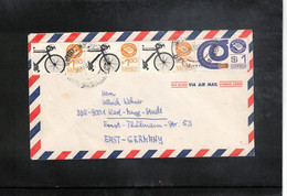 Mexico 1980 Cycling Interesting Airmail Letter - Ciclismo
