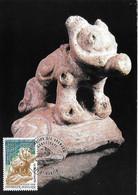 2988 - CIVILISATION DES ARAWAKS - GUADELOUPE - ILE DE SAINT-MARTIN, 1er Jour 10-02-1996 - ADORNO En Forme De Chien - 1990-99