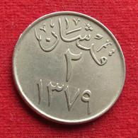 Saudi Arabia 2 Ghirsh 1959 - 1960 / 1379 KM# 41 Arabia Saudita Arabie Saoudite - Saudi Arabia