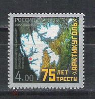 RUSSIE/RUSSIA/RUSSLAND/ROSJA 2006 MI.1360** ,ZAG.1128 ,YVERT..... - Unused Stamps