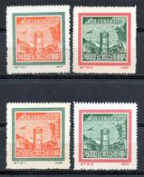 China Chine : (6263) C7** + NE C7** 1er Conférence Postale Nationale SG1469/70 + NE298/9 - Offizielle Neudrucke