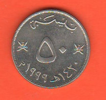 Oman 50 Baisa 1999 Half Rial Nikel Coin  Coin سلطان عمان / قابوس بن سعيد  /١٤٢٠ / ١٩٩٩ / ٥٠ بيسة - Oman