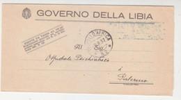 """Cover Lettera """"Governatorato Libia""""-Viaggiata Italy Italia - Storia Postale"""