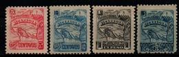Nicaragua 1896, Scott 83 84 87 89, MH, UnWmk, Map - Nicaragua