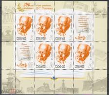 RUSSIE/RUSSIA/RUSSLAND/ROSJA 2006 MI.1378**,ZAG.1146 ,YVERT... - Unused Stamps