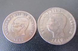 Cambodge - 2 Monnaies 5 Et 10 Centimes NORODOM I 1860 - Cambodja