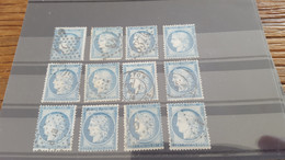 LOT537167 TIMBRE DE FRANCE OBLITERE - 1871-1875 Ceres