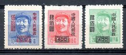China Chine :  (6268) Surchargé Série 6 - Surchargé Sur Des Timbres De Chine Orientale SG1479/81**(série Complète) - Ungebraucht