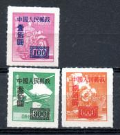 China Chine :  (6269)  Surchargé Série 4 - Sur Des Timbres D'unité D'impression De Hong Kong Asie SG1427/30** Sauf 1428 - Ungebraucht
