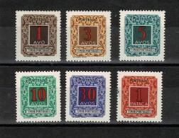 Portugal TIMOR MNH 1952 Complete Set Porteados #31-36 Mf #J31-36 Scott, Postage Due Stamps - Timor