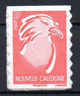 ColMB  Nouvelle Calédonie N° 894 Neuf XX MNH Cote : 2,20€ - Neufs