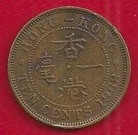 HONG-KONG 10 CENTS - 1968 - Hong Kong